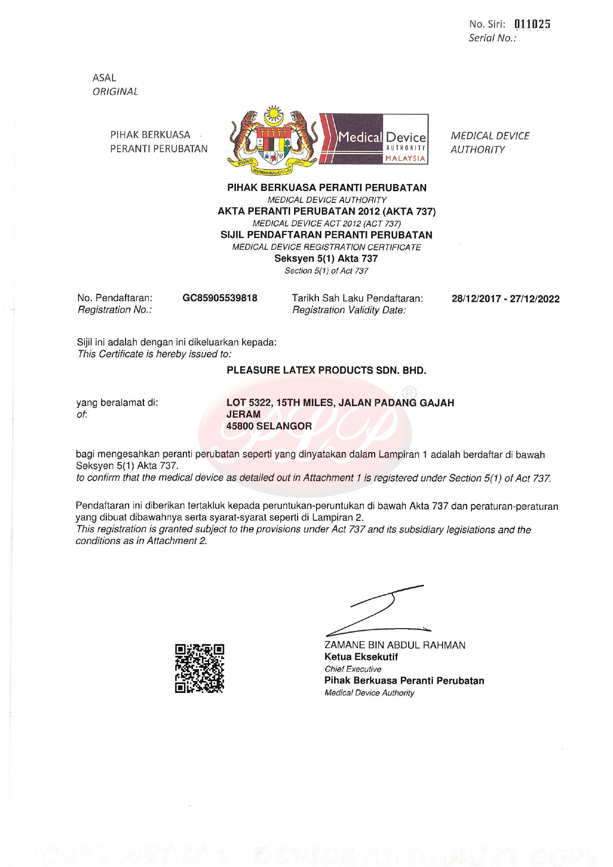 Malaysia MDA Registration Certificate - Cheers Brand