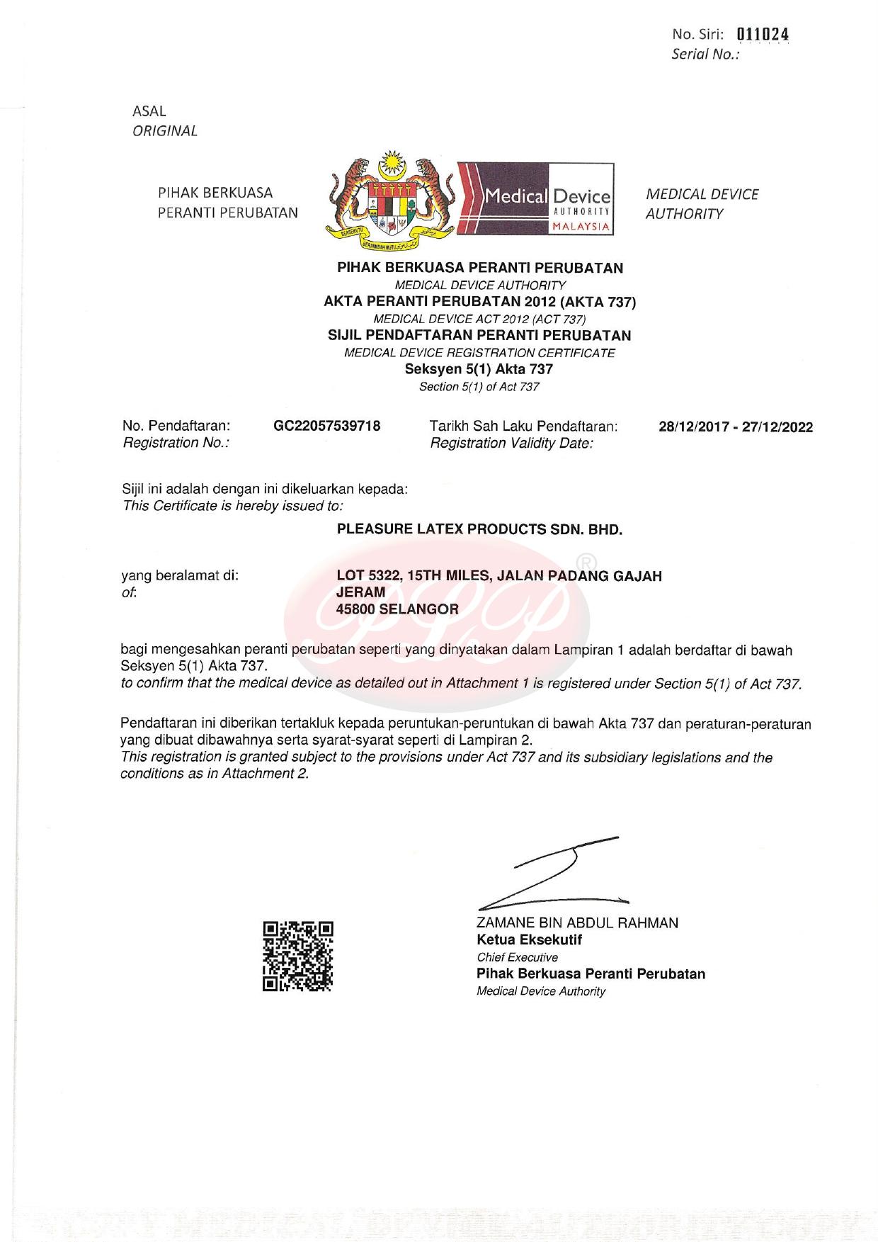 Malaysia MDA Registration Certificate - Kingdom Brand