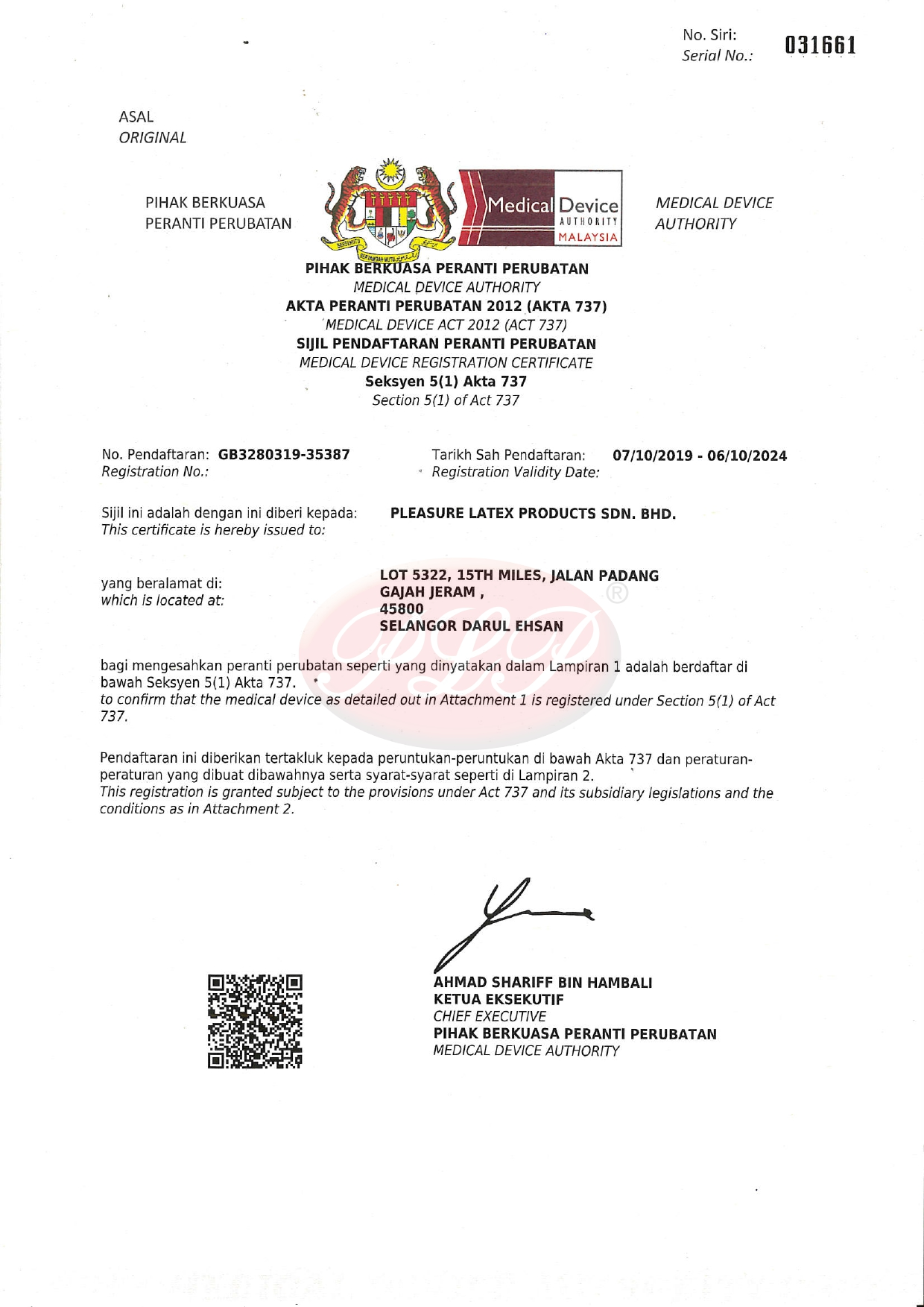 Malaysia MDA Registration Certificate - Sure Personal Lube