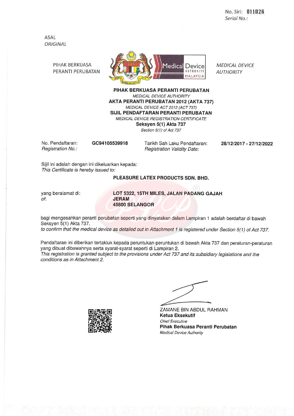Malaysia MDA Registration Certificate - VIP Brand