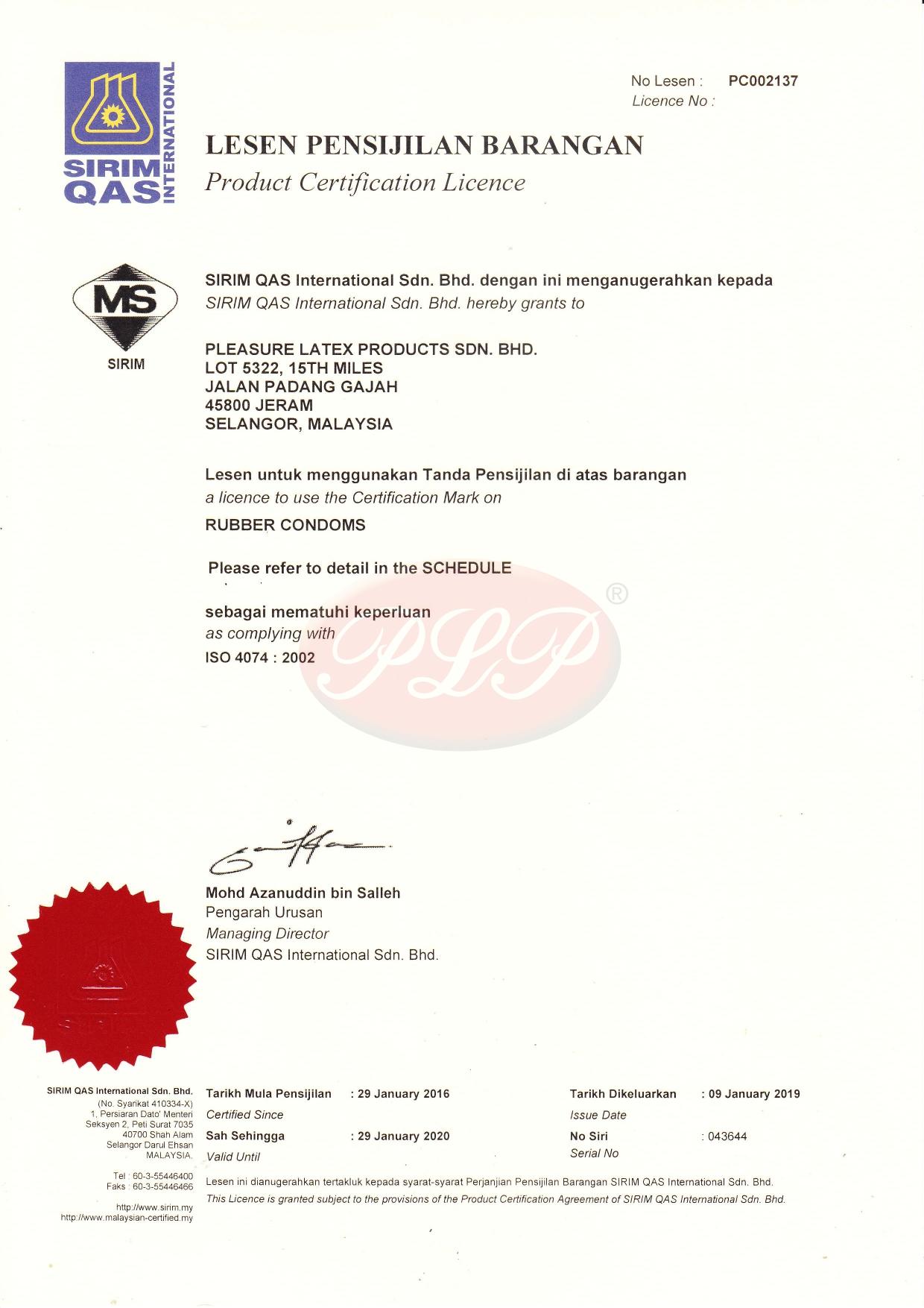 SIRIM Mark Certificate